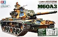 タミヤ1/35 ミリタリーミニチュアシリーズアメリカ M60A3戦車 (アメリカ 現用アクセサリーパーツセット付き)