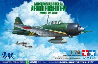 タミヤ1/72 ウォーバードコレクション三菱 零式艦上戦闘機 二二型/二二型甲