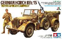 タミヤタミヤ イタレリ シリーズドイツ 中型軍用車 ホルヒ Kfz.15 北アフリカ戦線