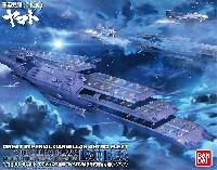 バンダイ宇宙戦艦ヤマト 2199大ガミラス帝国軍 ガイペロン級 多層式航宙母艦 ランベア