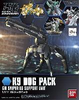 K9 ドッグパック