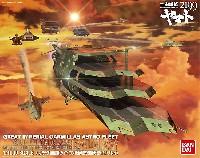 大ガミラス帝国軍 ガイペロン級 多層式航宙母艦 バルグレイ