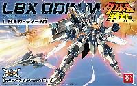LBX オーディーン M (ミリタス) (マルチウエポンラック装備)