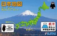 日本地図 くまモン