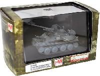 ホビーマスター1/72 グランドパワー シリーズドイツ 対戦車自走砲 マーダー 3 第4装甲師団
