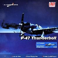 P-47M サンダーボルト ジョン・C・ファーリンジャー大尉機