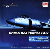 シーハリアー FA.2 イギリス海軍 ZH799