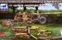 ブロンコモデル1/35 AFVモデルイギリス OQF 6ポンド 対戦車砲 Mk.4 空輸軽量型 + イギリス空挺部隊兵