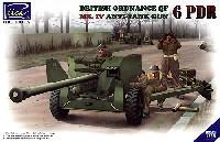 イギリス オードナンス QF 6ポンド 対戦車砲 Mk.4