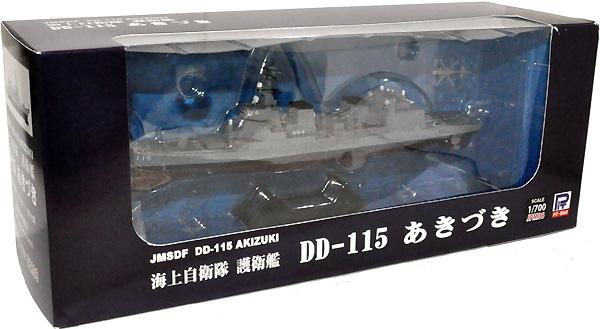 海上自衛隊 護衛艦 DD-115 あきづき完成品(ピットロード塗装済完成品モデルNo.JPM006)商品画像