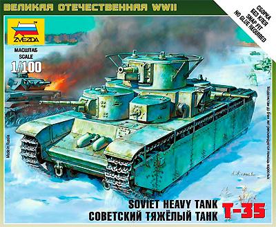 ソビエト T-35 重戦車プラモデル(ズベズダART OF TACTICNo.6203)商品画像