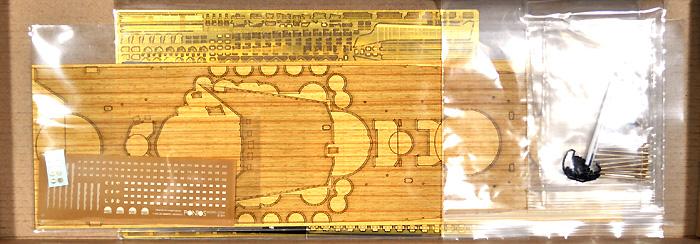 日本海軍 戦艦 大和用 ディテールアップパーツセットエッチング(ポントスモデル1/450 ディテールアップセットNo.45001F1)商品画像_1