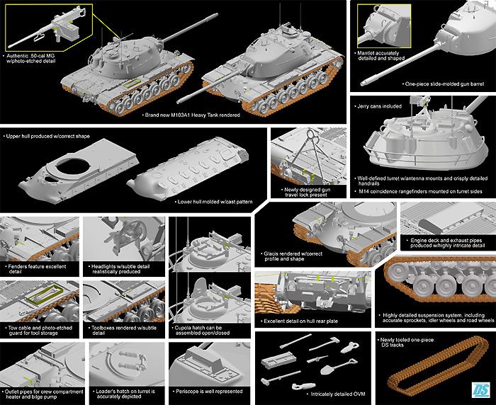 アメリカ M103A1 重戦車プラモデル(ドラゴン1/35 BLACK LABELNo.3548)商品画像_2