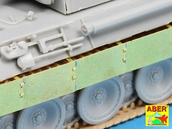 ドイツ パンター A/D型用 サイドスカートエッチング(アベール1/72 AFV用 エッチングパーツNo.72A002)商品画像_2