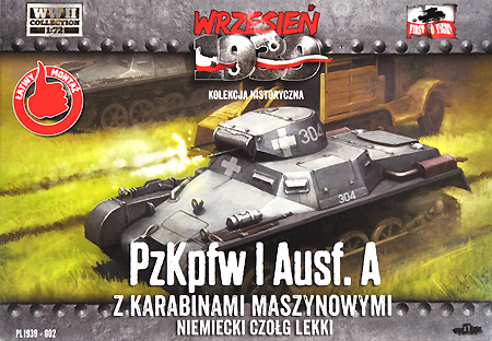 ドイツ 1号戦車 A型プラモデル(FTF1/72 AFVNo.PL1939-002)商品画像