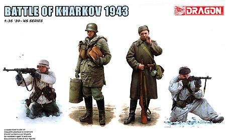 ハリコフ攻防戦 1943年プラモデル(ドラゴン1/35