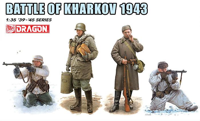 ハリコフ攻防戦 1943年プラモデル(ドラゴン1/35 '39-'45 SeriesNo.6782)商品画像_3