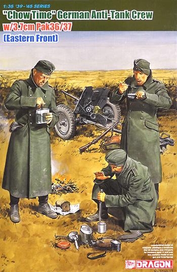 ご飯ですよ ドイツ 対戦車砲要員 & w/3.7cm PaK 35/36対戦車砲プラモデル(ドラゴン1/35