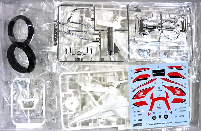 ホンダ CB1300 スーパーボルドールプラモデル(フジミ1/12 オートバイ シリーズNo.019)商品画像_1