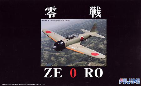 三菱 零式環状戦闘機 21型 爆装タイププラモデル(フジミ日本の戦闘機シリーズ SPOTNo.311104)商品画像