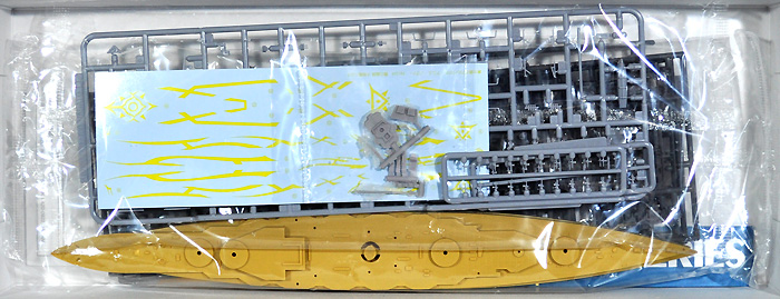 霧の艦隊 大戦艦 ハルナプラモデル(アオシマ蒼き鋼のアルペジオNo.004)商品画像_1
