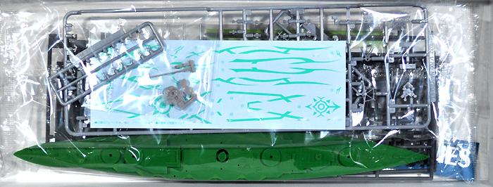 霧の艦隊 大戦艦 キリシマプラモデル(アオシマ蒼き鋼のアルペジオNo.005)商品画像_1