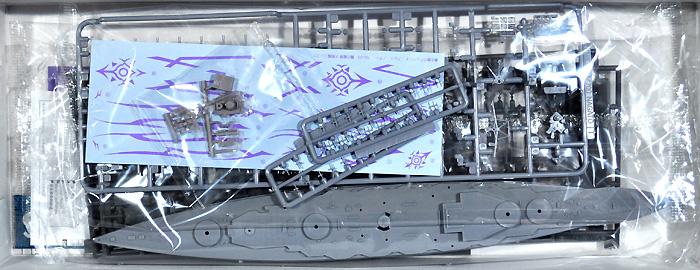 霧の艦隊 大戦艦 コンゴウプラモデル(アオシマ蒼き鋼のアルペジオNo.006)商品画像_1
