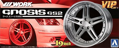 ワーク グノーシス GS2プラモデル(アオシマ1/24 VIPカー パーツシリーズNo.092)商品画像