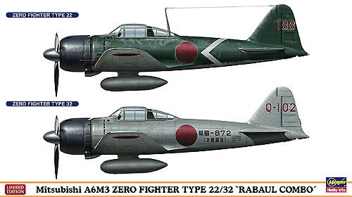 三菱 A6M3 零式艦上戦闘機 22型/32型 ラバウル コンボプラモデル(ハセガワ1/72 飛行機 限定生産No.02077)商品画像