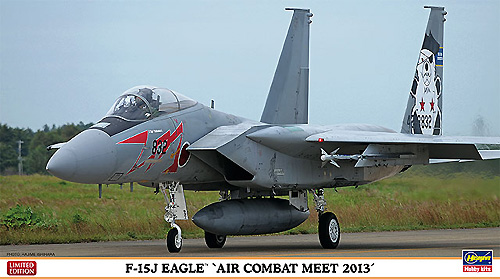 F-15J イーグル 戦技競技会 2013 ハセガワ プラモデル