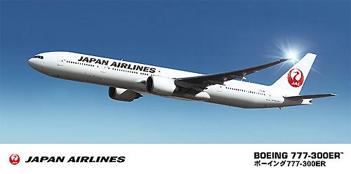 日本航空 ボーイング 777-300ERプラモデル(ハセガワ1/200 飛行機シリーズNo.019)商品画像