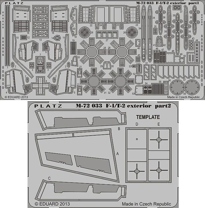 航空自衛隊 F-1用 ディテールアップ エッチングパーツ (外装用)エッチング(プラッツ1/72 アクセサリーパーツNo.M72-033)商品画像_1