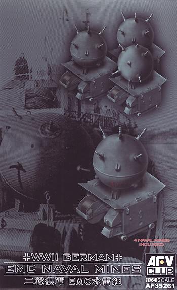 ドイツ海軍 EMC type2 機雷プラモデル(AFV CLUB1/35 AFV シリーズNo.AF35261)商品画像