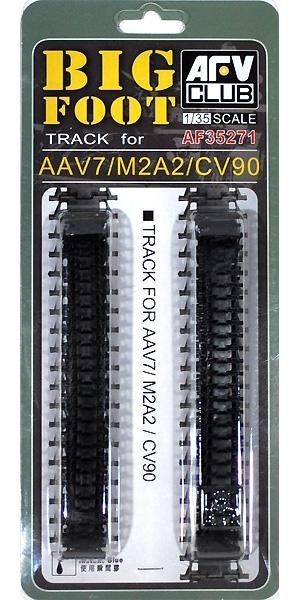 AAV7/M2A2/CV90 履帯 (ベルト式)プラモデル(AFV CLUB1/35 AFV シリーズ (キャタピラ)No.AF35271)商品画像