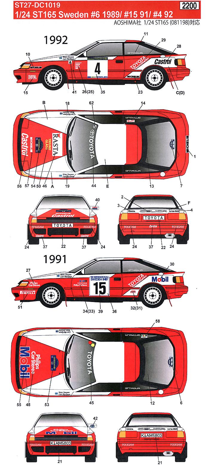 トヨタ セリカ ST165 スウェーデン #6 1989/ #15 1991/ #4 1992デカール(スタジオ27ラリーカー オリジナルデカールNo.DC1019)商品画像_2