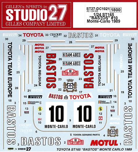 トヨタ セリカ ST165 BASTOS #10 モンテカルロラリー 1989デカール(スタジオ27ラリーカー オリジナルデカールNo.DC1021)商品画像