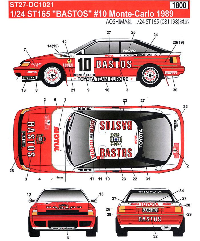 トヨタ セリカ ST165 BASTOS #10 モンテカルロラリー 1989デカール(スタジオ27ラリーカー オリジナルデカールNo.DC1021)商品画像_2