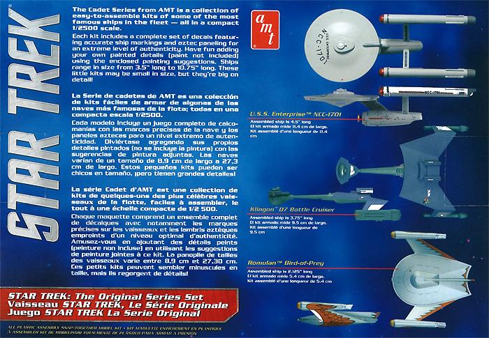 スタートレック 宇宙大作戦 3艦セットプラモデル(amtスタートレック(STAR TREK)シリーズNo.AMT763L/12)商品画像_1