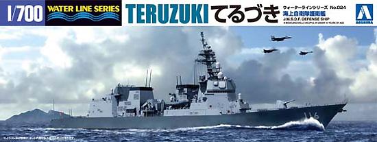 海上自衛隊 護衛艦 てるづきプラモデル(アオシマ1/700 ウォーターラインシリーズNo.024)商品画像