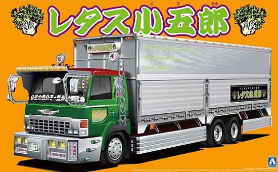 レタス小五郎 (大型ウイング)プラモデル(アオシマ1/32 バリューデコトラ シリーズNo.026)商品画像