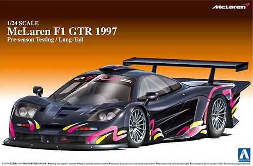 マクラーレン F1 GTR 1997プラモデル(アオシマ1/24 スーパーカー シリーズNo.010)商品画像