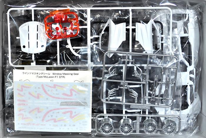 マクラーレン F1 GTR 1997プラモデル(アオシマ1/24 スーパーカー シリーズNo.010)商品画像_1