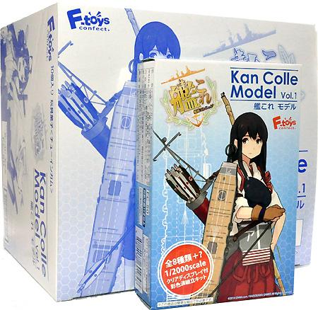 艦これ モデル Vol.1 (1BOX)プラモデル(エフトイズ艦これモデルNo.001B)商品画像
