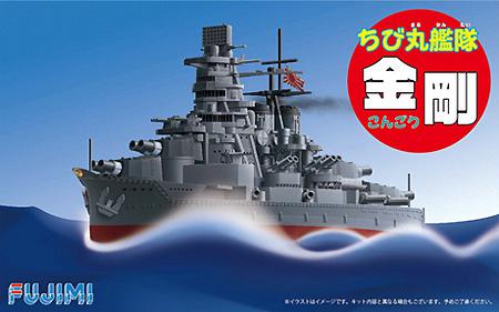 ちび丸艦隊 金剛 DXプラモデル(フジミちび丸艦隊 シリーズNo.ちび丸SP-002)商品画像