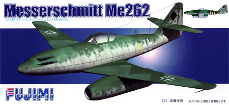 メッサーシュミット Me262Aプラモデル(フジミ1/144 AIR CRAFTNo.014)商品画像