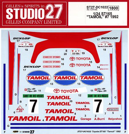 トヨタ セリカ ST165 TAMOIL #7 1992デカール(スタジオ27ラリーカー オリジナルデカールNo.DC1022)商品画像