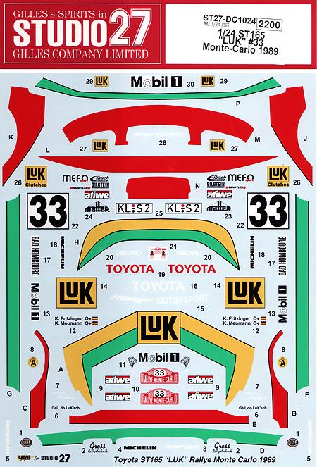 トヨタ セリカ ST165 LUK #33 モンテカルロ 1989デカール(スタジオ27ラリーカー オリジナルデカールNo.DC1024)商品画像