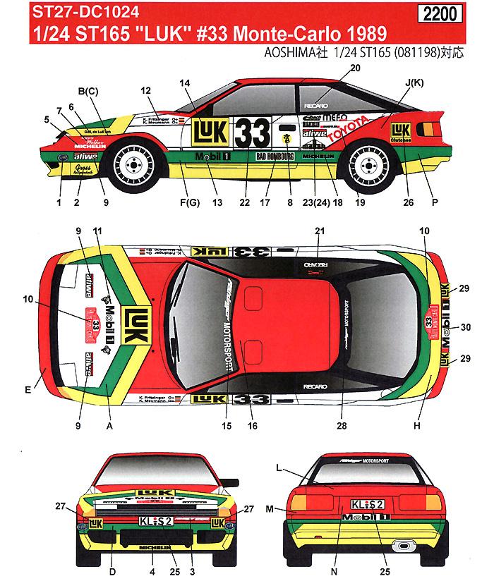 トヨタ セリカ ST165 LUK #33 モンテカルロ 1989デカール(スタジオ27ラリーカー オリジナルデカールNo.DC1024)商品画像_2