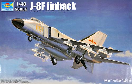 中国空軍 J-8F フィンバック 多用途戦闘機プラモデル(トランペッター1/48 エアクラフト プラモデルNo.02847)商品画像