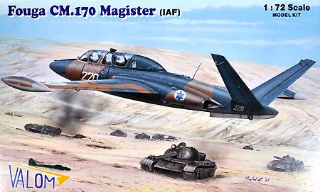 フーガ マジステール CM.170 練習機 イスラエル空軍プラモデル(バロムモデル1/72 エアクラフト プラモデルNo.72088)商品画像